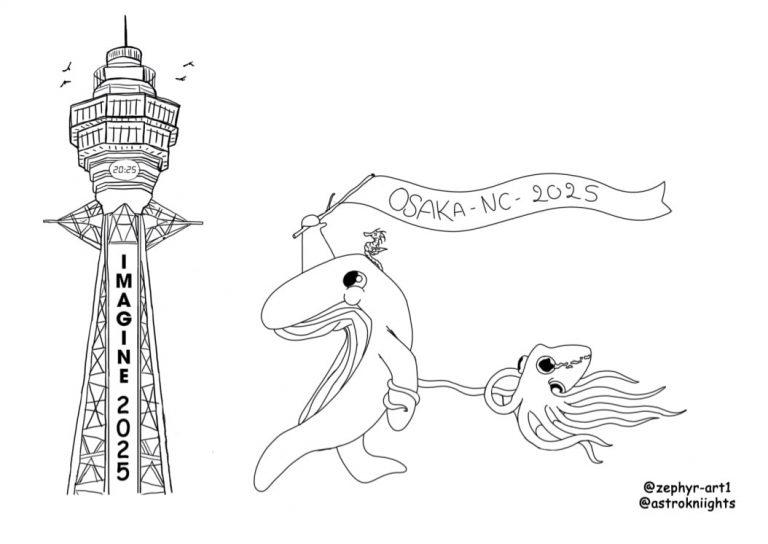 logo imagine 2025 stagieres